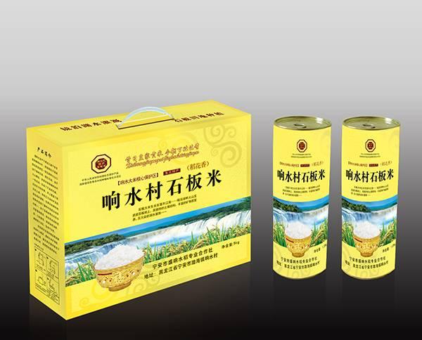 大米盒印刷