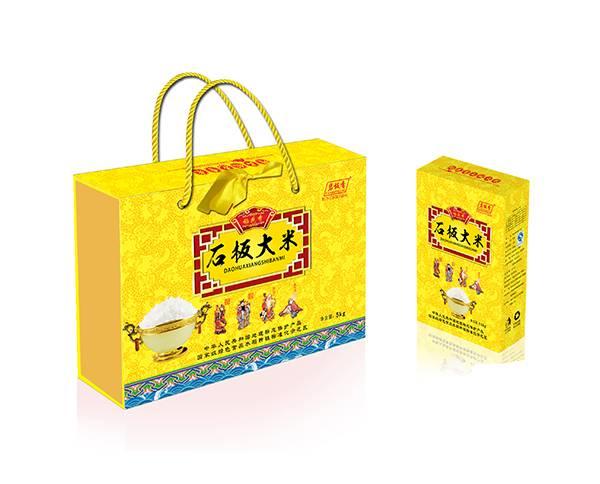 黄箱包装印刷