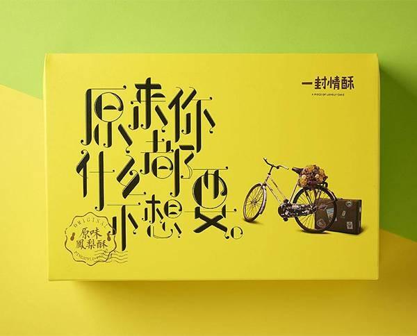 大庆饼盒包装